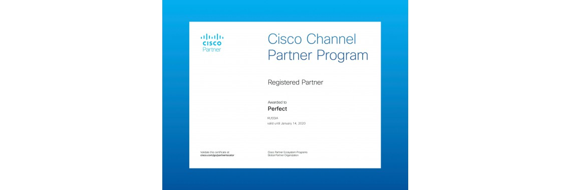 Cisco_registred
